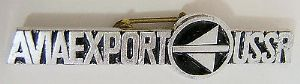 Original Russian Pin Badges - Aviaexport Company Badge